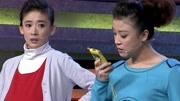 笑动欢乐秀完整版2020之赵博杨帆等人带来小品《让座》 爆笑演绎让座过程