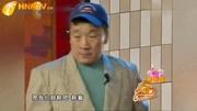 《开门》句号刘亚津经典小品搞笑大全视频完整版mp4免费下载 太精彩了
