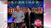 《求学心切》陈寒柏王敏相声台词爆笑两人5分钟视频mp4免费下载 观众很喜欢
