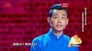 《丢手绢》卢鑫玉浩相声最新相声大全mp3免费下载 观众笑声连连