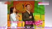 《西哥东妹》宋宁崔艺东相声台词爆笑两人5分钟视频mp4免费下载 观众听后爆笑