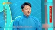 《超级电台》陈印泉相声大全视频mp4免费下载 逗笑全场观众