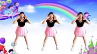 2020最火幼儿舞蹈《石头剪刀布》祝全国儿童六一节快乐