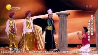 《神灯》王宁艾伦欢乐喜剧人小品合集笑傲江湖mp4免费下载