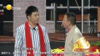 《放心吧》孙涛 邵峰 王宏坤 3人小品大全剧本幽默大全集视频mp4免费下载