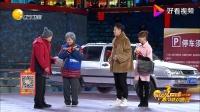 《看车》蔡明大长脸于洋小品大全春节晚会高清视频mp4免费下载