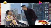 《公交车上》刘小光田娃小品全集高清搞笑小品mp4免费下载