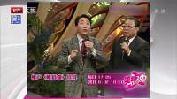 《楼道曲》姜昆唐杰忠相声全集在线收听 全场观众笑声不断