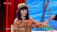 《纯闺蜜》沈腾马丽艾伦小品全集视频mp4免费下载 非常搞笑
