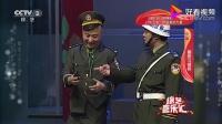 《警察与督察》陈佩斯朱时茂小品全集视频高清视频mp4免费下载