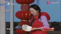 《大年三十》黄杨郭冬临小品全部播放mp4免费下载 腰都笑弯了