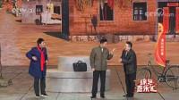 《演戏给你看》孙涛林永健句号小品完整版视频mp4免费下载 观众被逗得爆笑