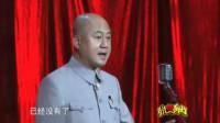 《网购》方清平单口相声剧本 爆笑的视频mp4免费下载