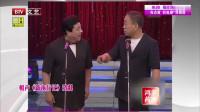 《新夜行记》李建华李金斗相声全集完整版高清视频mp4免费下载
