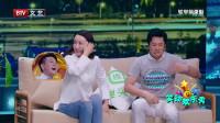 《爱情末班车》蔡国庆宋宁小品全集高清视频mp4免费下载 引观众笑声不断