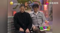 《相亲》 黄晓娟赵本山小品搞笑大全剧本mp4免费下载 爆笑接连不断