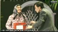《街头奇遇》巩汉林 金珠经典小品搞笑大全视频完整版 句句都是笑点