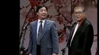 《真是乐死人》师胜杰唐杰忠经典老相声大全在线听 台下观众笑不停