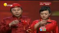 《半路夫妻》冯巩 宋宁经典小品搞笑大全视频完整版 观众笑到失态