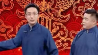 《高山求子》李鸣宇赵迎新相声下载免费下载 全场爆笑不止
