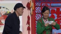 《中奖了》赵本山赵海燕刘小光田娃经典小品搞笑大全春晚剧本免费下载
