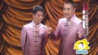 《美食家》贾旭明 张康 经典相声mp3打包下载 观众笑声一片