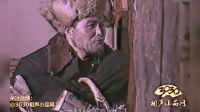 二人转拉场戏全集大全mp3免费下载《双扣门》赵本山大叔与李静表演