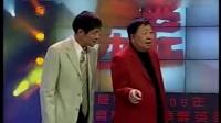 《送红包》马季 刘伟车载相声小品mp3下载 包袱不断嗨翻全场