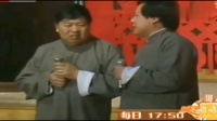 《人浮于事》马季 赵炎经典相声下载mp3下载 逗得观众笑不停