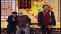 《策划》赵本山 宋丹丹 牛群经典小品大全视频mp4免费下载 句句话爆笑十足