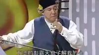 《招聘演员》大兵 赵卫国小品搞笑大全剧本 笑点十足太逗了