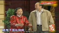 《马大姐外传》蔡明 郭达 岳秀清超级搞笑经典小品mp4免费下载 宋丹丹都笑不停