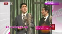 《祖爷爷的烦恼》姜昆表演相声精品集mp4免费下载 不愧是经典