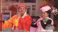 《象牙山西游记》刘小光 王小宝 于月仙小品大全mp4免费下载 观众笑翻了