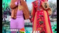 二人转mp3格式下载《大西厢》选段 温美玲 王冬演唱