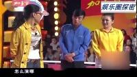 《聪明的演员》赵本山的徒弟王小虎小品搞笑大全剧本 笑翻全场观众
