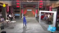 《盗版碟》赵海燕本山弟子小品全集播放 逗得全场哈哈大笑