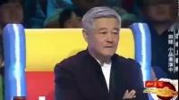 《公交车上》赵四刘小光赵本山的徒弟小品全集mp4免费下载  全程爆笑不断