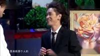 《男大当婚》常远艾伦王宁小品笑傲江湖视频mp4免费下载 看一次笑一次