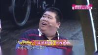 《应聘》张霄闫佳宝2020年最火的小品视频 全程笑料频频