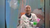 《姐夫与小舅子》陈佩斯朱时茂小品视频大全高清在线观看 全程笑点密集