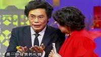《招聘》黄宏经典小品搞笑大全春晚视频mp4免费下载 全程爆笑