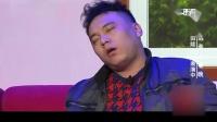 《盗梦空间》赵本山的徒弟刘小光田娃高清小品下载mp4免费下载 趣味十足