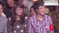 《钉子》赵本山的徒弟田娃小品搞笑大全 台下嘉宾笑疯了