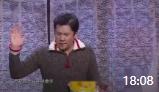 《杏福村庄》王宁搞笑小品大全爆笑mp4免费下载 笑翻全场观众
