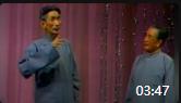 《追》王凤山马三立相声全集 经典合集mp4免费下载 观众直接笑翻
