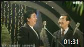 《笑的秘密》 陈涌泉李金斗相声全集完整版mp4免费下载 这也太逗了