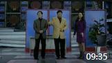 《说声对不起》句号洪剑涛唐静经典小品搞笑大全视频完整版mp4免费下载
