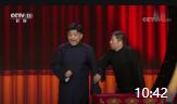《健身吧兄弟》崔骏韩雪松相声下载mp3免费下载全集 观众很喜欢