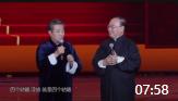 《最强大脑》刘俊杰李立山相声大全mp4免费下载 2020东南卫视春晚